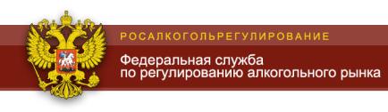 Росалкоголь отчитался по «Тамерлану»