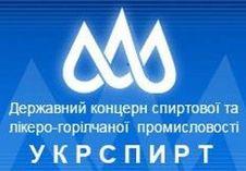 """""""Укрспирт"""" намерен привлечь кредит в 800 млн грн"""