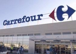Ритейлер Carrefour променял Россию на Грузию
