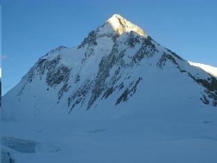 «Георгиевский» покорит два горных пика – восьмитысячника в Гимала