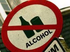 В Литве продолжается борьба за полный запрет рекламы алкоголя