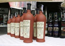 Делегация грузинских виноделов посетит США