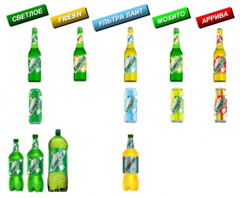 Рестайлинг пива «Клинское»:  вкус обрел новую  упаковку
