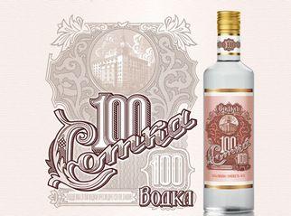 «Сотка» от «Русского Алкоголя» выполнена в дизайне советских денег