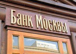 Андрею Бородину прислали счет за алкоголь