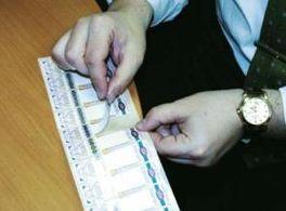 РАР собрала штрафов на 33,5 млн рублей, 80% пришлось на ЮФО