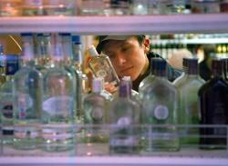 Круглый стол : «Алкогольный рынок: его проблемы и перспективы»