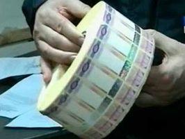 В Северной Осетии задержаны изготовители фальшивых акцизных марок