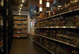 Депутаты хотят запретить россиянам пить пиво по ночам