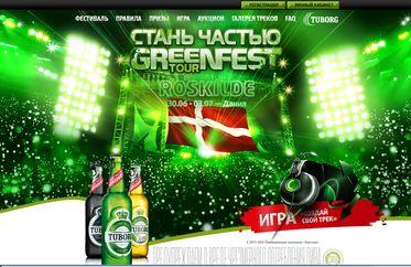 Tuborg и digital-агентство TRAFFIC приглашают на музыкальный фестиваль