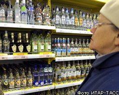Почти пятую часть в структуре прод. товаров формирует алкоголь