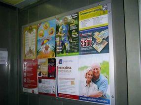 Из омских лифтов демонтировали щиты с рекламой водки