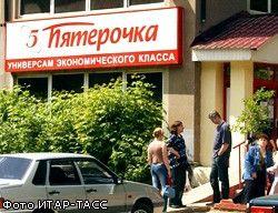 «Пятерочку» оштрафовали за обман антимонопольщиков