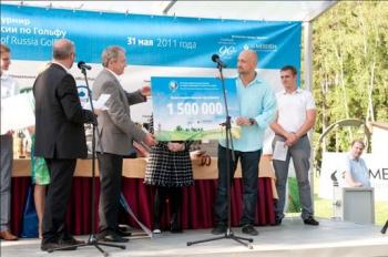 Благотворительный гольф-турнир состоялся в Москве