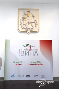 «Solo Italiano – Лучшие итальянские вина»