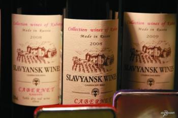 Южно-русское виноземье