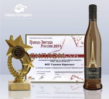 ФПГ «Гэлекси Еврогласс» - победитель конкурса «Гранд-Звезда Россия 2011»