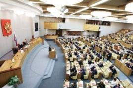 Рассмотрение поправок в 171-ФЗ переносится