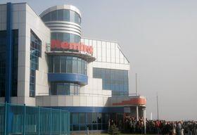 Nemiroff возобновит производство