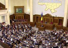 Украина: Депутаты отказались повышать цены на водку и бензин
