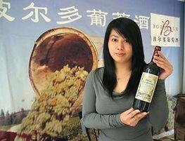 Китай стремится стать крупнейшим производителем вина