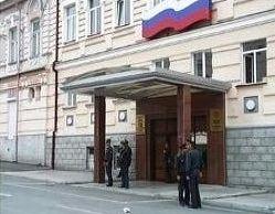 """Арбитраж приостановил дело о банкротстве ОАО """"Исток"""""""