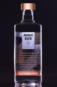 ABSOLUT ELYX — новое воплощение премиальности