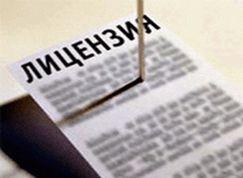 «Дистар» может лишиться лицензии