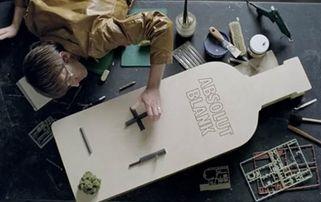 ABSOLUT предоставил художникам чистый холст. Видео