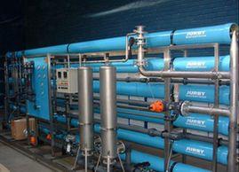 Новую систему водоочистки установят на ЛВЗ в Краснодарском крае