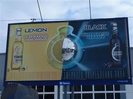 Рекламу пива возле московских школ обязали снять