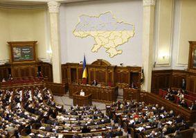 """Парламент Украины принял Закон """"О винограде и вине"""""""