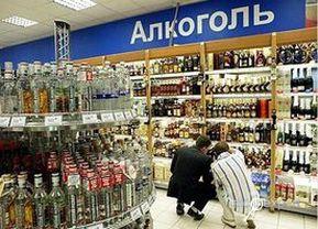 Журнал Напитки №3 2011 Куда уйдет потребитель водки?