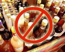 Регионы вправе на полный запрет продажи алкоголя