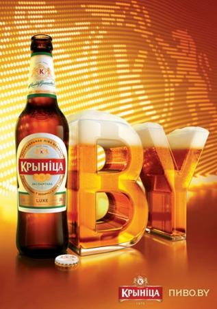 """Пиво """"Крыница"""" - новая коммуникация, новый логотип, новая бутылка"""