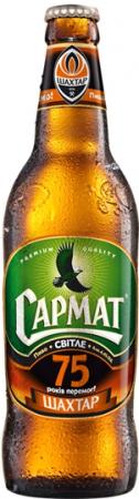 """""""Сармат"""" выпускает эксклюзивную серию пива в подарок """"Шахтеру"""""""