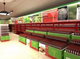 Vinberry откроет новый винный гипермаркет