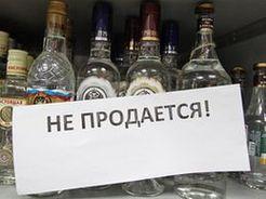 Запутались в алкоголе