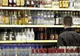 """Global Spirits Е.Черняка рассчитывает на 5%-ную долю с ТМ """"Мороша"""""""