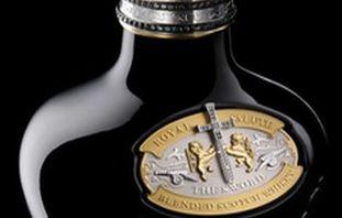 Royal Salute представляет уникальный виски Tribute to Honour