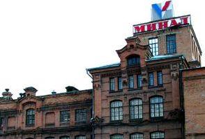Завод «Байкалфарм» в Минусинске получил лицензию