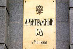 """ЛВЗ """"Курский"""" проиграл спор за лицензию в апелляции"""
