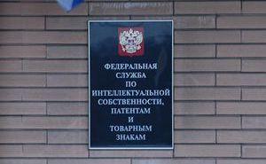 """""""Союзплодоимпорт"""" начал еще один процесс против Роспатента"""