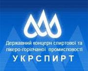 """Тендер по закупке """"Укрспиртом"""" 280,5 тыс. тонн зерна не состоялся"""