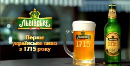 Новая имиджевая реклама от ТМ «Львовское 1715»