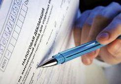 В Северной Осетии низкая собираемость налогов от алкоголя