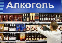 Продажи спиртного в магазинах duty free бьют мировые рекорды