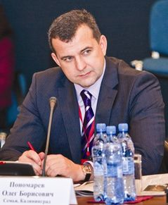 На V Всероссийском Съезде собственников независимых сетей ожидают высоких гостей