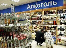 Новшества на рынке алкоголя