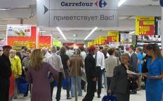 Carrefour пробует вернуться в Россию